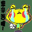 麻吉蛙蛙-日常問候幽默生活篇4-Nikky著作