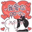 [BIG]BOSSTWO Cute Rabbit Couple Stickers