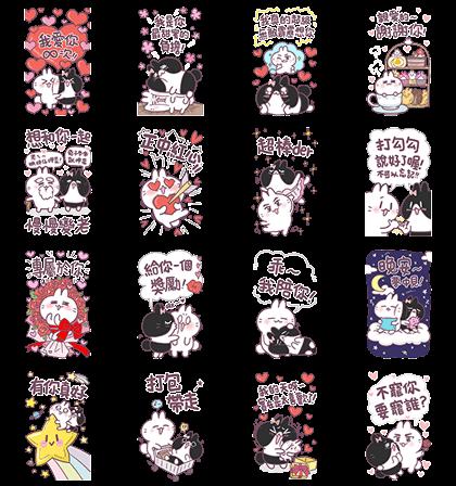 [BiG]BOSSTWO Cute Rabbit Couple Stickers