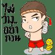 Kao Toon+
