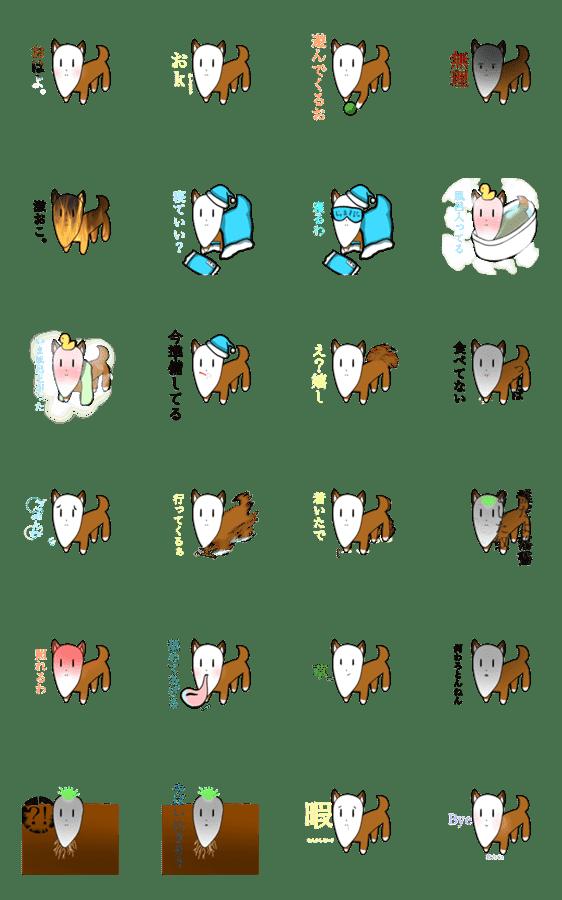 「大根犬太郎」のLINEスタンプ一覧
