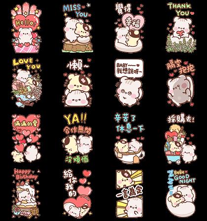 [BIG] Sunglin & Chini Couple Stickers