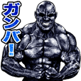 Muscle macho sticker 8