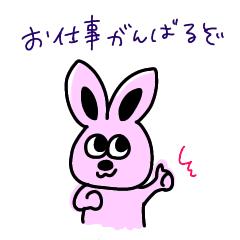 うささん(仕事用語)