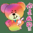 Candy Bears' Naughty Life