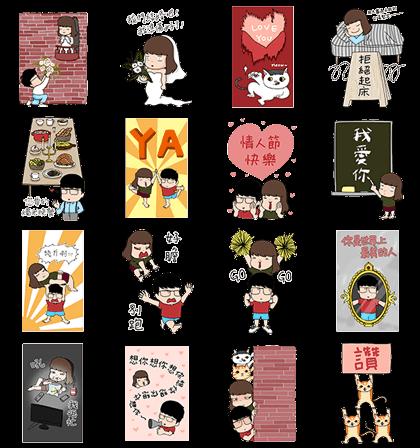 [Big] Aida & Kiki Couple Stickers