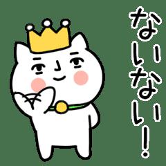 冠を被ったネコちゃん030