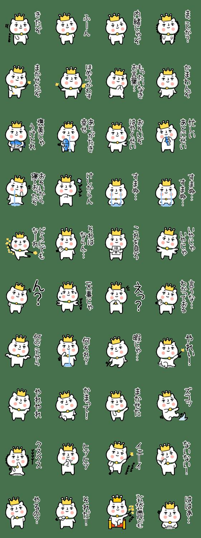 「冠を被ったネコちゃん030」のLINEスタンプ一覧