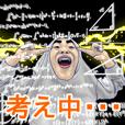 うざいタイツ男 第2形態2.0