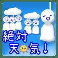 絶対天気!☆青空メッセージ☆