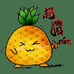 蔬果之鳳梨遇上草莓