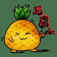 Pineapple encounter strawberries