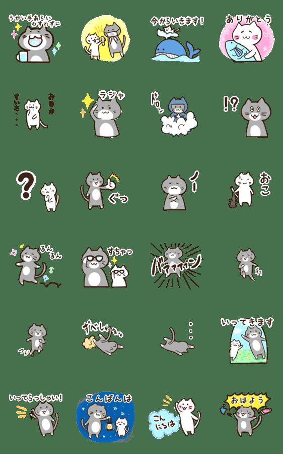 「くつした猫/日常編」のLINEスタンプ一覧