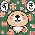 MOVE! Rakko-san4