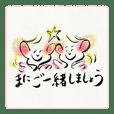 Toko Toko Tokko's Happy Stickers 2