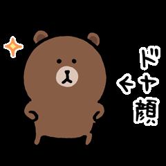 BROWN & FRIENDS × nagano