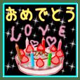 おめでとう!お祝い・お誕生日イベント