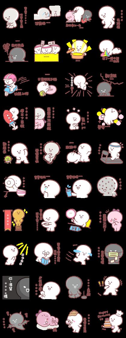 BaoBao Never Tells Custom Stickers