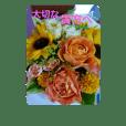 優しい敬語のお花達1