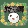 Cute Tangyuan-greetings-black font