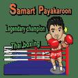 Samart Payakaroon