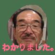 Nice Father