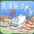 ㄇㄚˊ幾兔-自由潛水篇