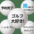 GOLF BALL_S 2