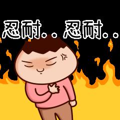 Onion Man - 洋蔥阿文動起來2...