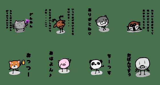 「ぷりてぃーあにまるず Ⅰ」のLINEスタンプ一覧