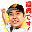 Shinnosuke Abe 2000 Hits in 2017
