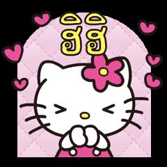 Hello Kitty 90's