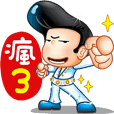 瘋云便色(晴天P莉の男友) part 3