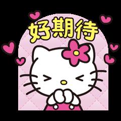 Hello Kitty(90年代畫風 動...