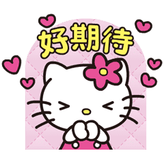 Hello Kitty(90年代畫風 動態貼圖)