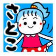 satoko's sticker1