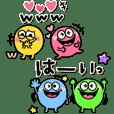 カラフルモンスター☆毎日使える言葉