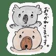 ゆるいコアラとクマ