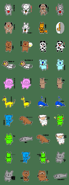「可愛い❤️生き物たち」のLINEスタンプ一覧