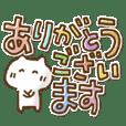 カラフルでか文字とねこ(敬語)