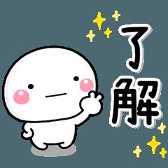 白圓君♡實用生活小語