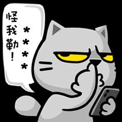Meow Zhua Zhua Custom Stickers
