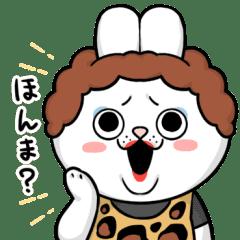 Bad Rabbit! Kansaiben