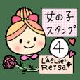 女の子No.4☆