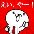 正直すぎるアザラシ5【仕事日和】