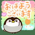 もちっペ【虹色鉛筆】