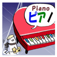 The Song Bird is your Piano Teacher 2