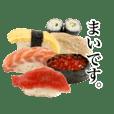 実写!まいさん用お寿司スタンプ