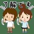 Lawson Crew Akikochan 4