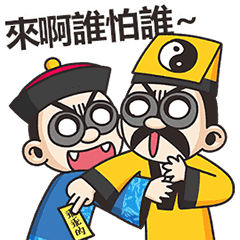 BG MEN: Taoist Priest and Zombie